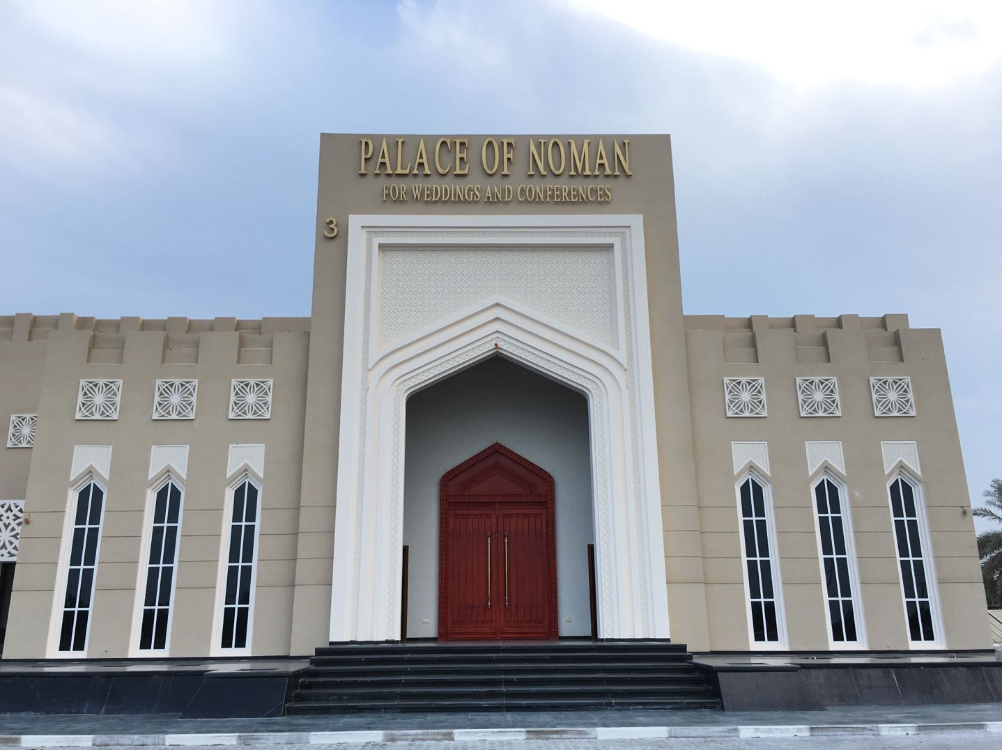 Oman Hussein Al Balushy Marriage Hall movable partition wall project